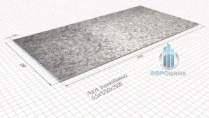 лист оцинкованный 0,5х1250х2500